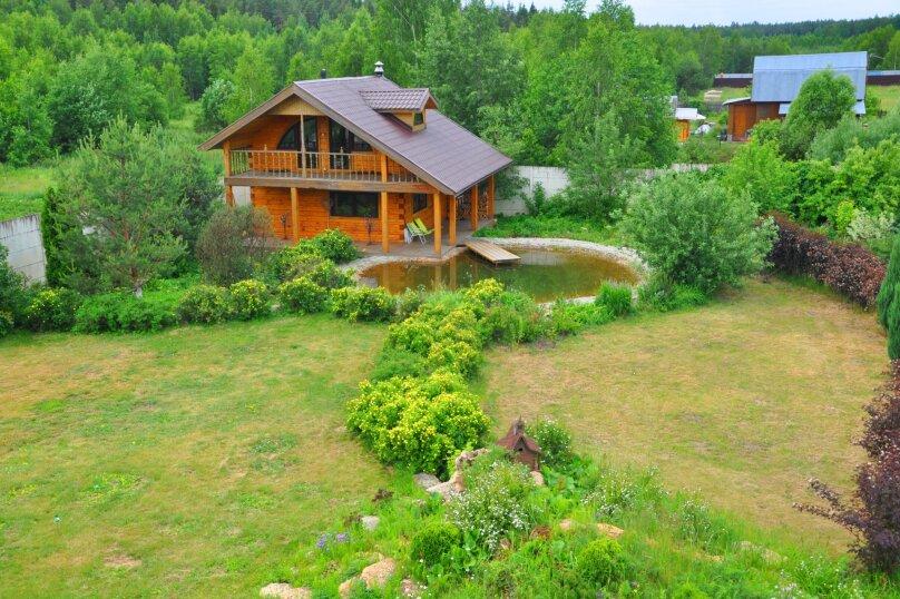 Дом у пруда, 500 кв.м. на 25 человек, 3 спальни, д. Рыжево, 46а, Егорьевск - Фотография 34