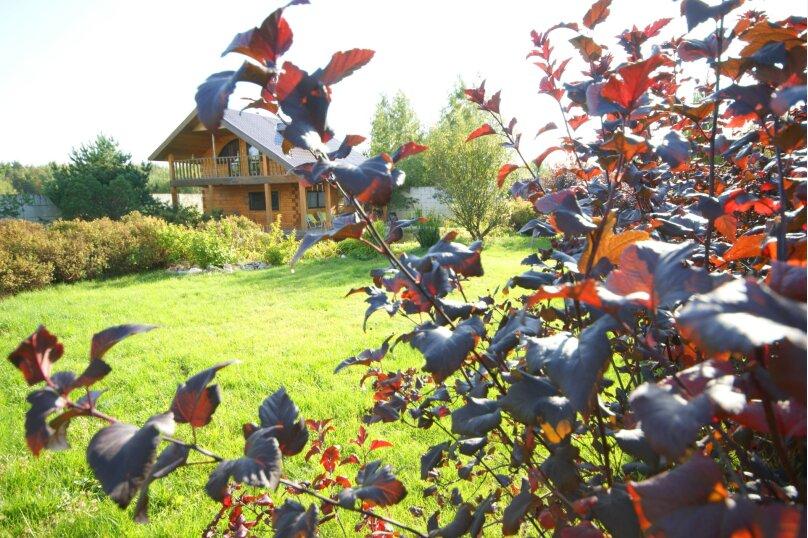 Дом у пруда, 500 кв.м. на 25 человек, 3 спальни, д. Рыжево, 46а, Егорьевск - Фотография 67