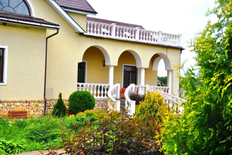 Дом у пруда, 500 кв.м. на 25 человек, 3 спальни, д. Рыжево, 46а, Егорьевск - Фотография 83