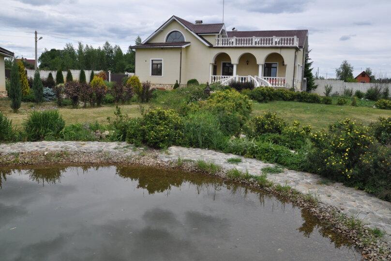 Дом у пруда, 500 кв.м. на 25 человек, 3 спальни, д. Рыжево, 46а, Егорьевск - Фотография 84