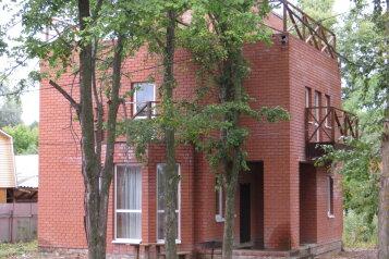 Коттедж, 163 кв.м. на 6 человек, 3 спальни, Товарная улица, 181А, Казань - Фотография 2