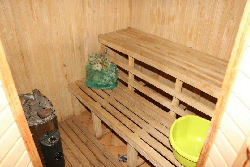 Дом, 120 кв.м. на 6 человек, 2 спальни, Винодела Егорова, 50, Массандра, Ялта - Фотография 7