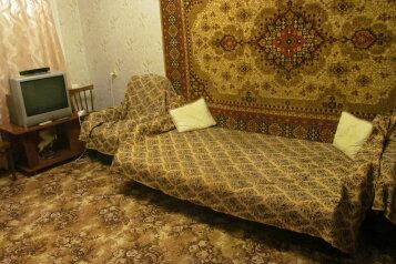 1-комн. квартира, 31 кв.м. на 2 человека, Кузоватовская улица, 50, Ульяновск - Фотография 1