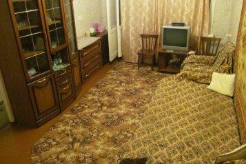 1-комн. квартира, 31 кв.м. на 2 человека, Кузоватовская улица, 50, Ульяновск - Фотография 2