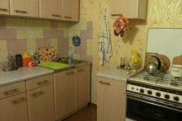 1-комн. квартира, 31 кв.м. на 2 человека, Кузоватовская улица, 50, Ульяновск - Фотография 3
