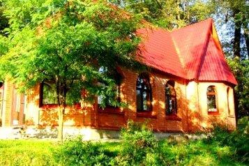 Коттедж с русской баней, 280 кв.м. на 13 человек, 2 спальни, деревня Попово, Чехов - Фотография 2