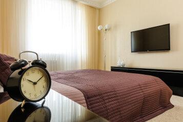 """Апарт-отель """"СуткиХаус"""", Спасская улица, 1к2 на 20 номеров - Фотография 1"""