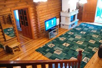 Дом, 250 кв.м. на 10 человек, 4 спальни, Родниковая, 18, Истра - Фотография 2