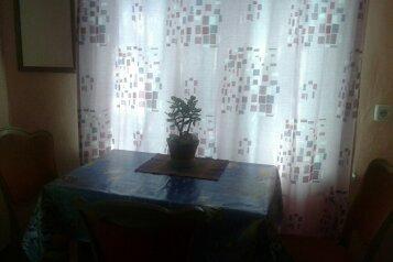 1-комн. квартира на 3 человека, переулок Калинина, 10, Алупка - Фотография 2
