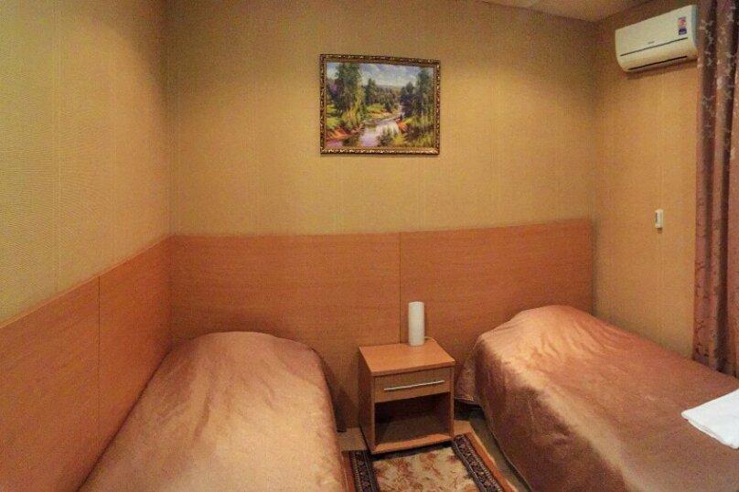 """Мини-отель """"АРКАДА"""", улица Рудневой, 8 на 2 номера - Фотография 1"""