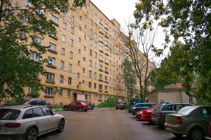 2-комн. квартира, 44 кв.м. на 4 человека, улица Володарского, 4, Нижний Новгород - Фотография 9