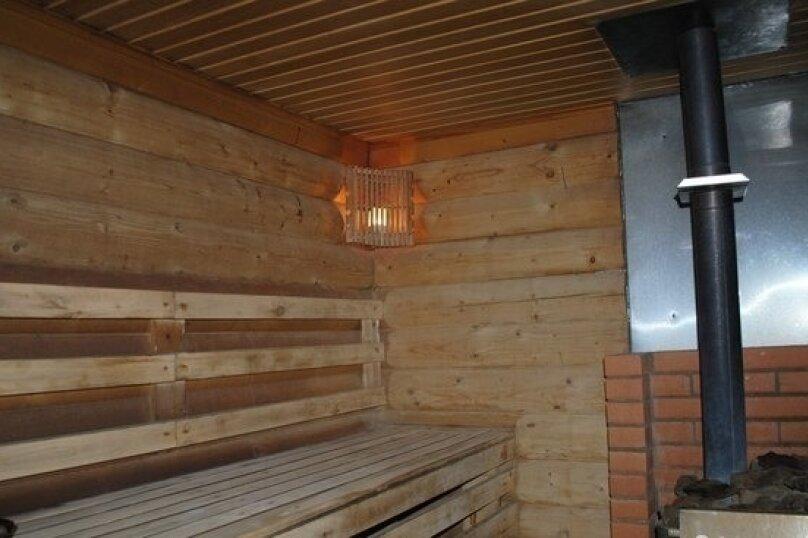 Дом, 400 кв.м. на 16 человек, деревня Лебедево, 36, Тверь - Фотография 10