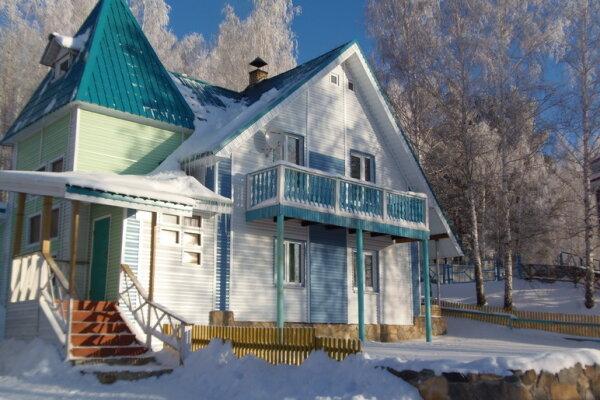 Апартаменты, 200 кв.м. на 20 человек, 5 спален, пос. Слюдорудник, 1, Кыштым - Фотография 1