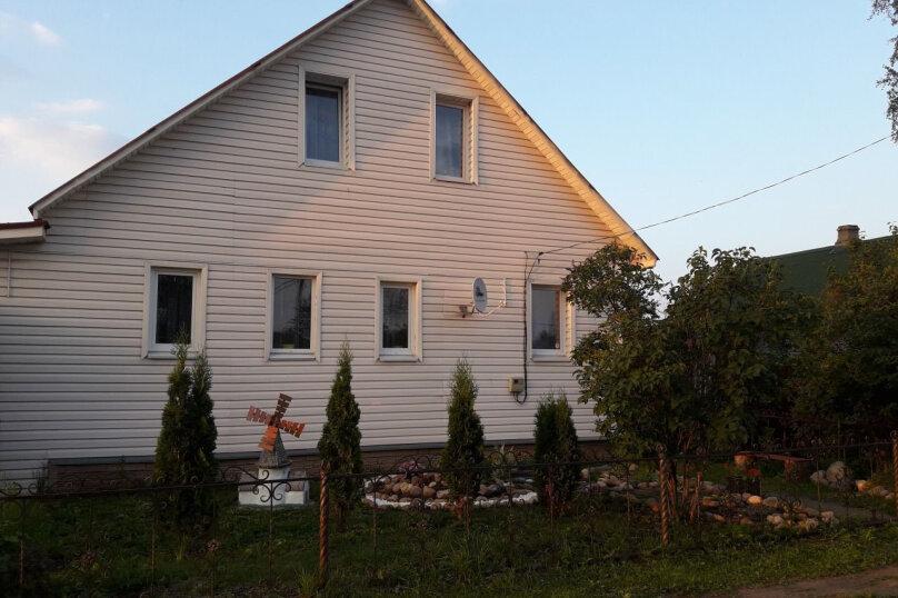 Дом, 170 кв.м. на 20 человек, 4 спальни, улица Урицкого, 36, Ростов - Фотография 1