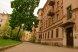 Мини-отель, Невский проспект на 16 номеров - Фотография 6