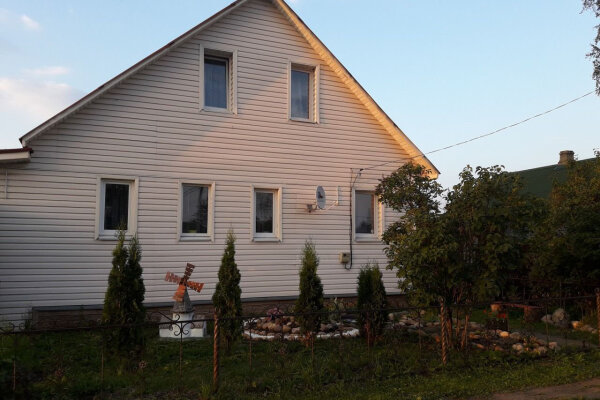 Дом, 170 кв.м. на 20 человек, 4 спальни