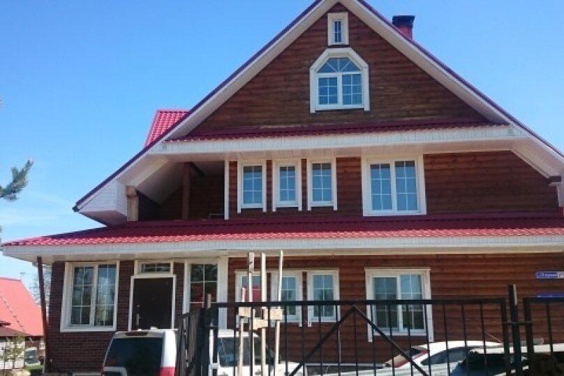 Дом на берегу озера, 300 кв.м. на 25 человек, деревня Заречье, 5, Осташков - Фотография 1