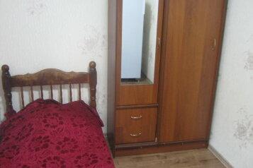 2-комн. квартира, 36 кв.м. на 3 человека, Московская улица, 14К9, Пятигорск - Фотография 3