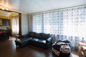 Коттедж, 200 кв.м. на 24 человека, 6 спален, Большой Суходол, 1, Городец - Фотография 3