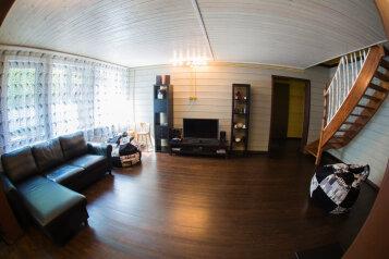 Коттедж, 200 кв.м. на 24 человека, 6 спален, Большой Суходол, 1, Городец - Фотография 4