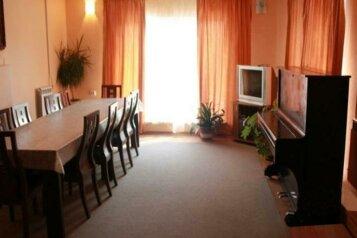 Коттедж Заделка, 160 кв.м. на 10 человек, 3 спальни, Северная улица, 45, Самара - Фотография 2