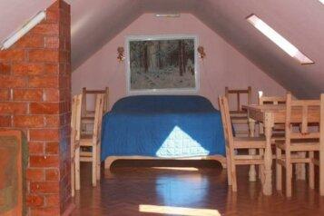 Коттедж Заделка, 160 кв.м. на 10 человек, 3 спальни, Северная улица, 45, Самара - Фотография 4