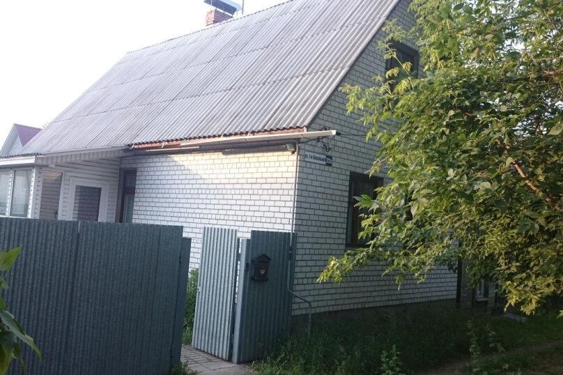 Дом, 103 кв.м. на 7 человек, 3 спальни, 1-я Вокзальная улица, 22а, Ярославль - Фотография 6