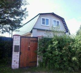 Дом, 100 кв.м. на 7 человек, 2 спальни, деревня Конец, Осташков - Фотография 1