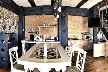Дом, 70 кв.м. на 4 человека, 2 спальни, Заповедная, 1, Андреаполь - Фотография 4
