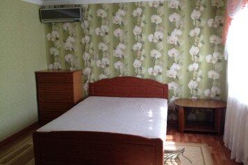 Дом двухэтажный в центре города, 46 кв.м. на 6 человек, 2 спальни, улица Куйбышева, 12, Феодосия - Фотография 1