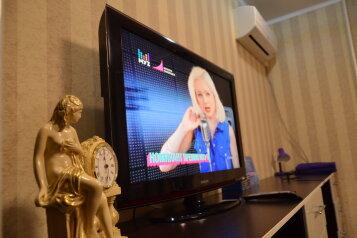 1-комн. квартира, 46 кв.м. на 4 человека, Ярославская улица, 31, Вологда - Фотография 2