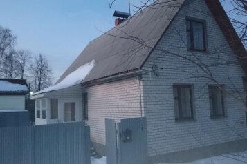 Дом, 103 кв.м. на 7 человек, 3 спальни, 1-я Вокзальная улица, Ярославль - Фотография 1