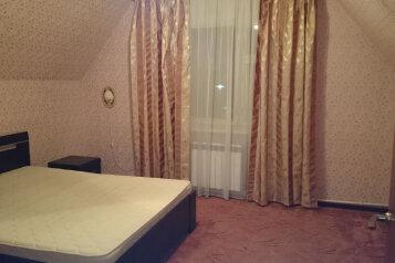 Дом, 103 кв.м. на 7 человек, 3 спальни, 1-я Вокзальная улица, Ярославль - Фотография 3