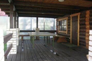 Дом меж двух озёр на 4 человека, 1 спальня, д. Заречье, Осташков - Фотография 2