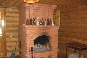 Дом меж двух озёр на 4 человека, 1 спальня, д. Заречье, 15, Осташков - Фотография 4