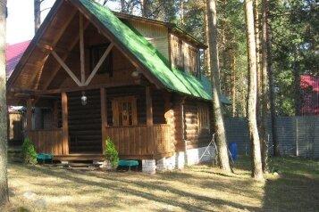 Дом меж двух озёр на 4 человека, 1 спальня, д. Заречье, 15, Осташков - Фотография 1