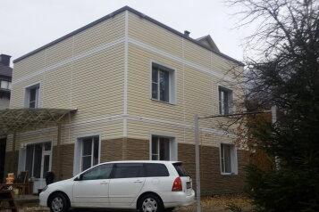 Частный сектор. Самое доступное жилье в Красной Поляне, Мельничный переулок, 5 на 3 комнаты - Фотография 1