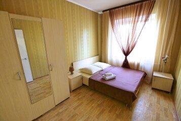 2-комн. квартира, 70 кв.м. на 5 человек, улица Игоря Киртбая, Сургут - Фотография 1