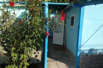 Дом, 24 кв.м. на 3 человека, 1 спальня, улица Куйбышева, 12, Феодосия - Фотография 2