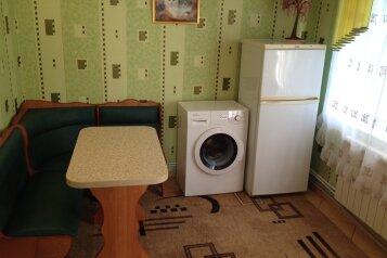 Дом, 24 кв.м. на 3 человека, 1 спальня, улица Куйбышева, 12, Феодосия - Фотография 1