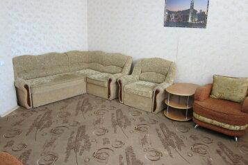 1-комн. квартира, 57 кв.м. на 5 человек, улица Петра Смородина, Липецк - Фотография 3