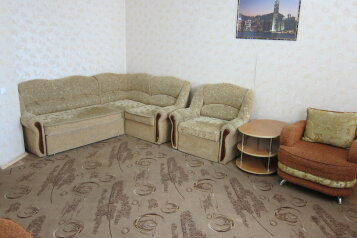 1-комн. квартира, 57 кв.м. на 5 человек, улица Петра Смородина, 9А, Липецк - Фотография 3