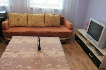 2-комн. квартира, 75 кв.м. на 5 человек, улица Петра Смородина, Липецк - Фотография 2