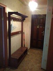 3-комн. квартира на 8 человек, улица Лётчиков, 10, Мирный, Крым - Фотография 4