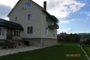 Дом с Баней , 350 кв.м. на 10 человек, 5 спален, улица Петра Первого, 104, Переславль-Залесский - Фотография 2