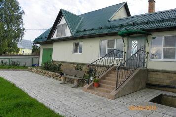 Дом с Баней , 350 кв.м. на 10 человек, 5 спален, улица Петра Первого, Переславль-Залесский - Фотография 1