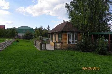 Дом с Баней , 350 кв.м. на 10 человек, 5 спален, улица Петра Первого, Переславль-Залесский - Фотография 3