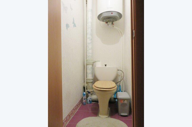 1-комн. квартира, 32 кв.м. на 4 человека, улица Пермякова, 56, Тюмень - Фотография 6
