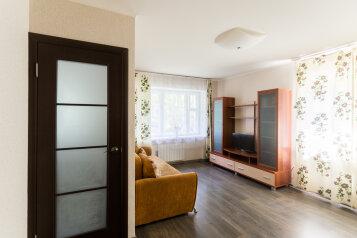 1-комн. квартира, 35 кв.м. на 3 человека, Огородный , 12, Вологда - Фотография 1