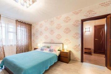 Отдельная комната, улица Карла Маркса, 175, Красноярск - Фотография 1